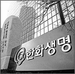 バ韓国の消費者の保険満足度は世界最下位