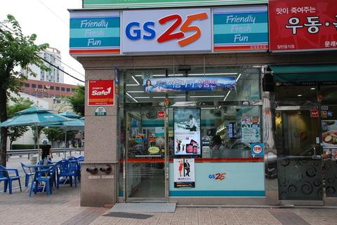 韓国の大卒のほとんどはコンビニのバイト店員に!