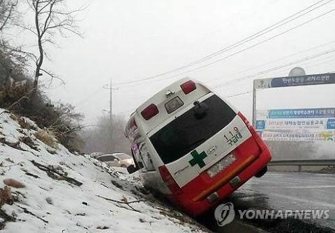 バ韓国塵は救急車をタクシー扱い