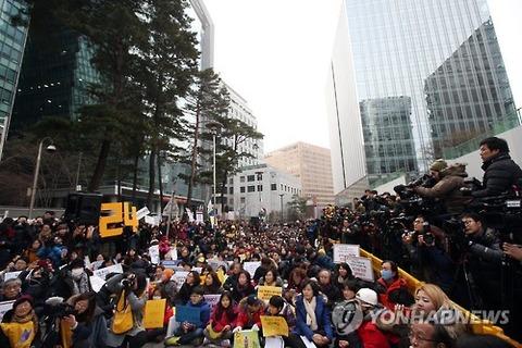 反日集会が24周年を迎えるバ韓国