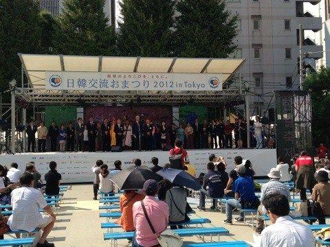 2012年、東京で行われた韓日交流おまつり。閑古鳥……