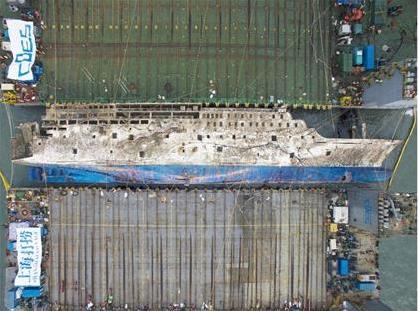 沈没した船を自国で引き揚げられないバ韓国www