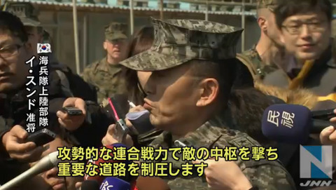 北朝鮮の核施設攻撃を想定した訓練!