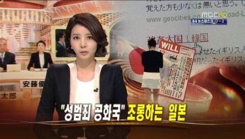 バ韓国は世界一のレイプ大国