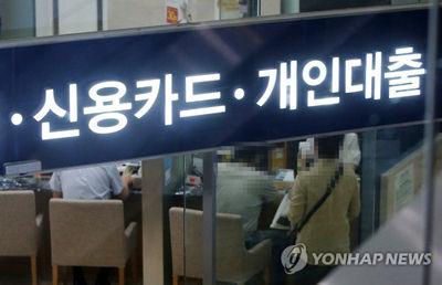 経済不況で国家崩壊まっしぐらのバ韓国