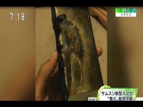 バ韓国サムスン製のスマホはキチガイの愛用品