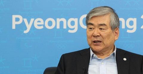 チョヤンホ平昌オリンピック大会組織委員長