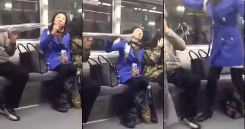 地下鉄で喫煙しようとした屑チョン婆