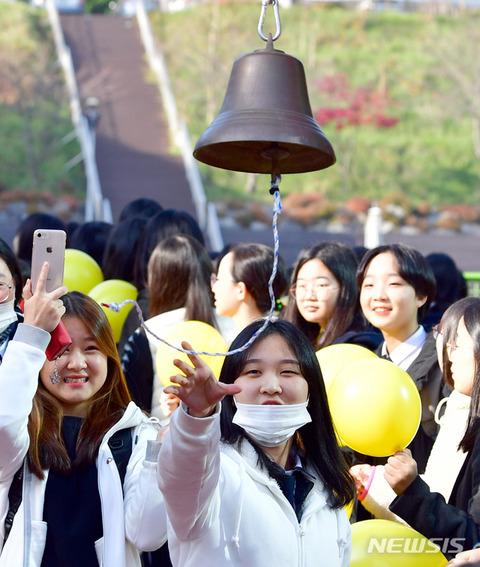 バ韓国塵の醜さは世界ダントツ一位
