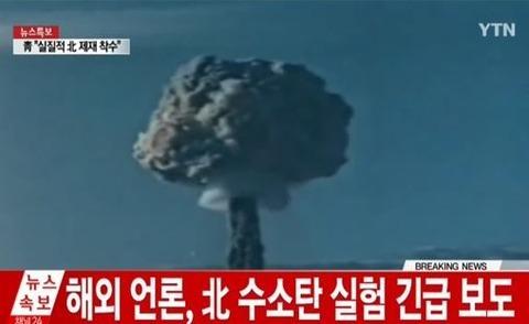核爆弾で屑チョンが全滅するのが理想
