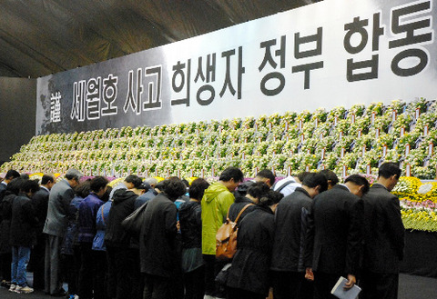 毎日が追悼式のバ韓国www