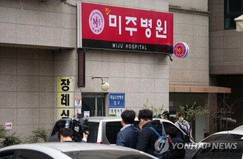またまたバ韓国の大邱でコロナ集団感染発生!