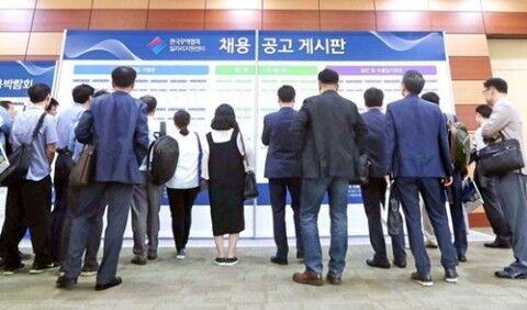経済崩壊中のバ韓国。さっさと消えて無くなれ