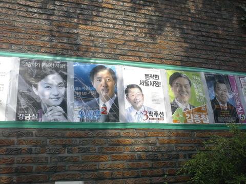 韓国の統一地方選挙、みんな気持ち悪い顔ですね