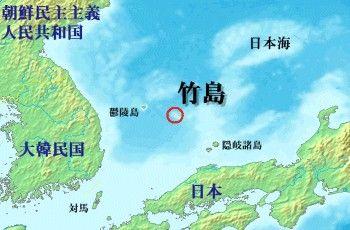 竹島に上陸する屑チョンに死を!