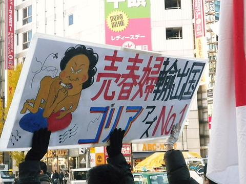 世界中に性病を撒き散らすバ韓国の売春婦ども