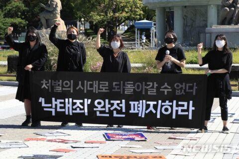 バ韓国塵による中絶は大賛成