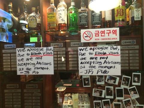 エボラ熱を理由に黒人の入店拒否を行う韓国の飲食店