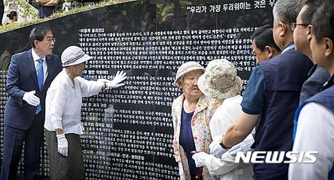ソウルに完成した売春婦の追悼公園「記憶の場」