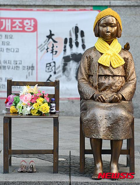 この不細工売春婦像の存在がバ韓国を窮地に追いつめるwww
