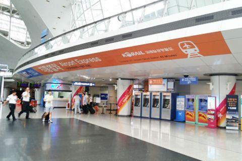 バ韓国の仁川国際空港は世界最下位