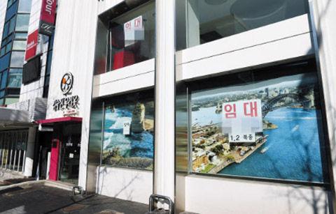 空き室だらけのバ韓国・ソウルの商業ビル