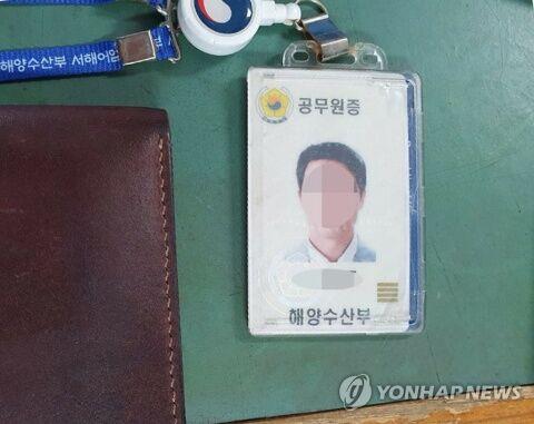 北朝鮮に銃殺されたバ韓国の公務員(借金まみれのバツイチ)