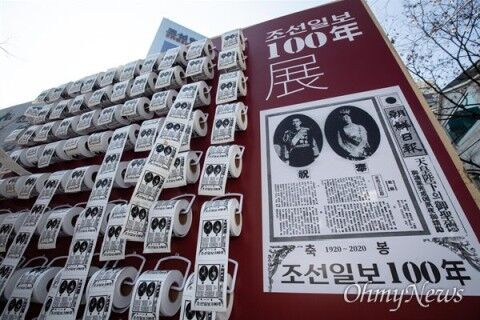 天皇の写真をトイレットペーパーに印刷するバ韓国