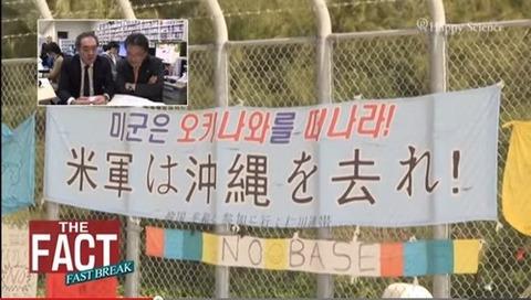 日本弱体化を望むバ韓国塵ども