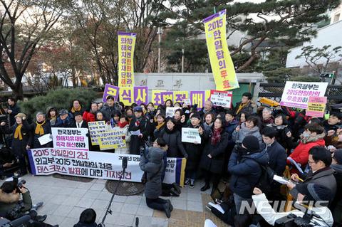 日韓合意を破棄しようと必死のバ韓国
