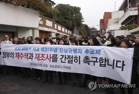バ韓国・大韓航空機爆破事件の遺族様ども