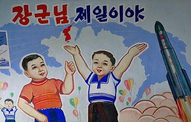 アメリカに喧嘩売る前に、バ韓国を焼け野原にしてくださいな