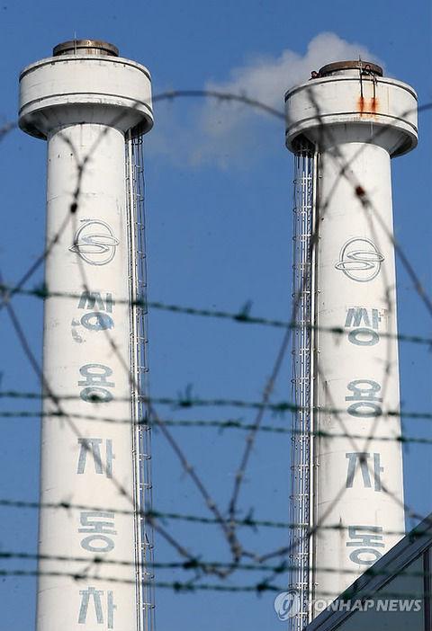 双竜自動車の工場煙突に登る屑バ韓国塵wwww