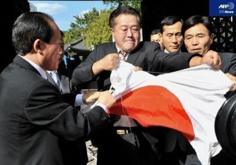 日本の国旗を破る基地外韓国の政治家