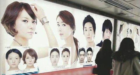 バ韓国で整形手術を受けるベトナム人が急増中
