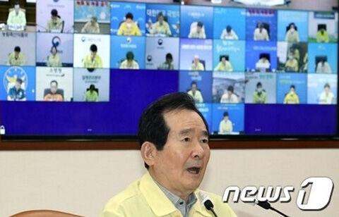 朝鮮半島全てが汚染されているバ韓国