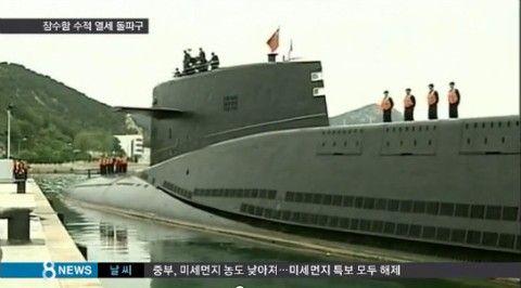バ韓国次世代潜水艦にサムスン製のリチウム電池が搭載される