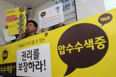 バ韓国のカカオ、関連語表示を廃止