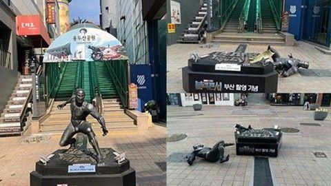 バ韓国で破壊されたブラックパンサーの彫像