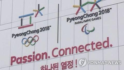 バ韓国・平昌冬季五輪ではなく平壌冬季五輪