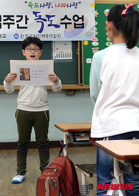 日本の竹島を学ぶバ韓国の小学生