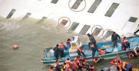 船内の乗客を見て見ぬふりのバ韓国・海洋警察