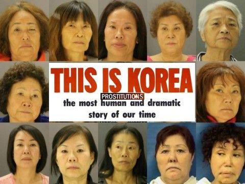 アメリカで日本人のフリして稼ぐバ韓国塵売春婦