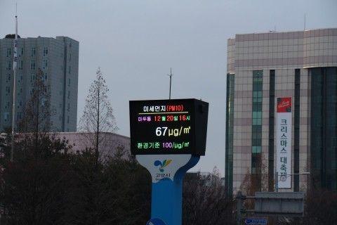 陸海空すべてが汚染されているバ韓国