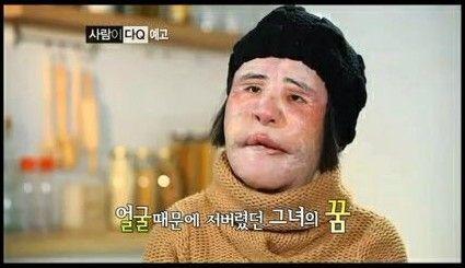 平均的な韓国塵メスの顔がコチラです