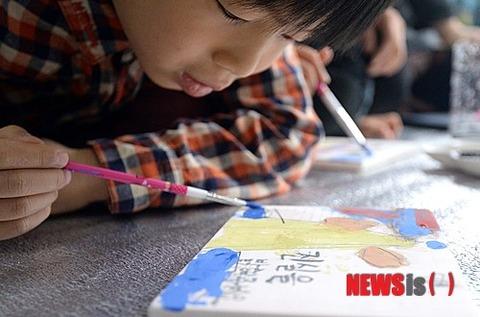 日本沈没イラストならもっと上手く描けそうww
