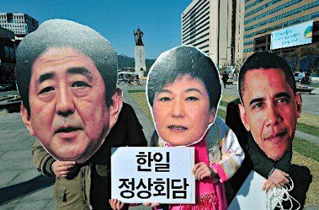 日米韓首脳会談を抗議していた糞チョンどもww