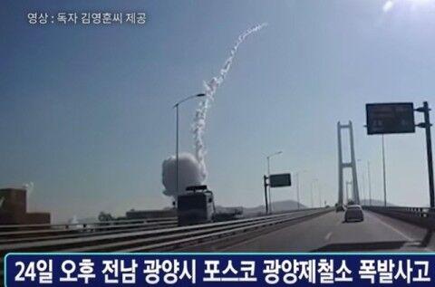ついに北のミサイルがバ韓国に着弾か?