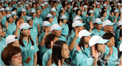 仁川アジア大会のボランティアに集まった屑チョンども