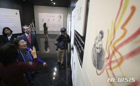バ韓国ソウルで追軍売春婦の絵物語